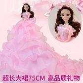 芭比娃娃套裝禮盒超大拖尾仿真婚紗新娘公主生日禮物玩具