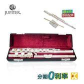 【金聲樂器】Jupiter JFL700 長笛 閉孔 曲列式 初學/入門(原JFL-511S)