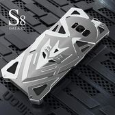 三星s8plus手機殼金屬邊框防摔s8雷神蝙蝠俠潮男女款個性奢華硬套 桃園百貨