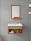 浴室櫃 太空鋁組合小戶型衛生間簡易掛墻式洗手面盆陽臺陶瓷洗臉盆TW【快速出貨八折鉅惠】