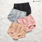 4條|高腰收腹內褲女提臀塑形束腰純棉襠三角短褲【貼身日記】