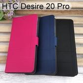 【Dapad】經典皮套 HTC Desire 20 Pro (6.5吋)