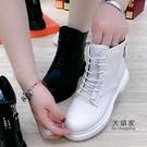 馬丁靴 女潮ins瘦瘦靴英倫風女鞋秋冬新款黑色網紅短靴子加絨 限時優惠