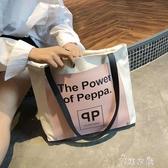 購物袋ins超火大容量帆布包新款簡約chic文藝布袋學生單肩大包包女 交換禮物
