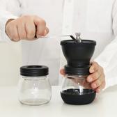 手動咖啡壺 研磨機咖啡磨豆機手磨咖啡機手搖磨豆機磨咖啡豆機磨粉【快速出貨】