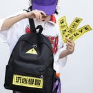 預購-個性時髦中文潮字雙肩後背包