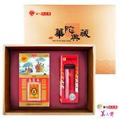 華陀扶元堂-天官-高麗蔘茶禮盒1盒(高麗蔘茶包35入+鍋寶保溫杯)
