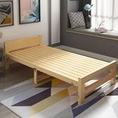 折疊床單人床成人實木床雙人午休床1.2米經濟型家用木板床簡易床DF【聖誕節交換禮物】