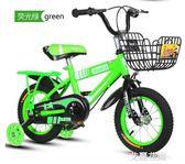 鑫木玛儿童自行车3岁宝宝脚踏单车2-4-6-7-8-9-10岁男女小孩童车QM『艾麗花園』