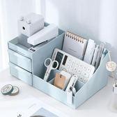 化妝盒帶抽屜多格化妝品收納盒梳妝臺儲物盒桌面塑料文具護膚品整理盒子 伊莎公主