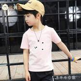 童裝男童短袖t恤兒童夏天上衣夏裝男孩半袖中大童體恤潮  千千女鞋