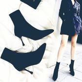 彈力襪子靴女高跟鞋靴子針織襪靴瘦瘦靴細跟中筒短靴尖頭秋冬裸靴