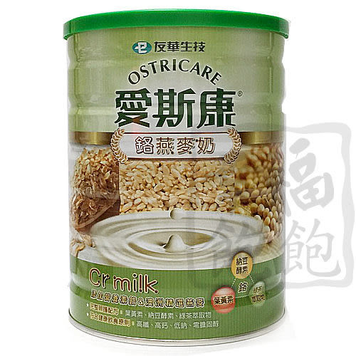 愛斯康(保健適)鉻燕麥奶900 g(全素)*2罐