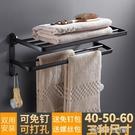 免打孔黑色毛巾架衛生間折疊浴巾架置物架北歐浴室毛巾桿衛浴掛件
