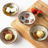 日式調味碟醬油醋味碟骨碟餐碟創意陶瓷餐具盤子菜碟小碟子