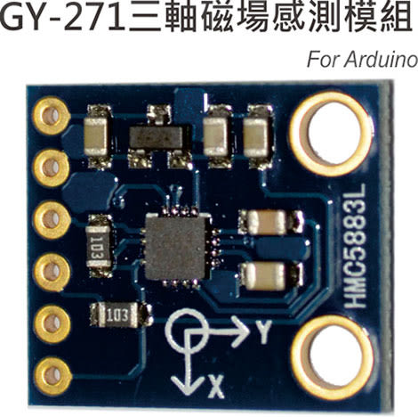GY-271(HMC5883L)三軸磁場(電子羅盤)感測模組 For Arduino