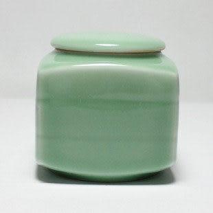 龍泉青瓷茶葉罐