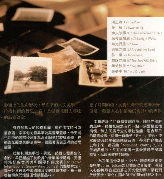 拉格札爾 時光行旅 CD (音樂影片購)