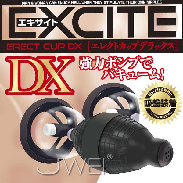 情趣用品 日本原裝進口.EXCITE-ERECT CUP DX強力乳首吸引震動器 樂樂