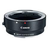 Canon EOS M M2 M3 M5 M6 MOUNT ADAPTER 原廠鏡頭轉接環 (轉接EF及EF-S鏡頭)
