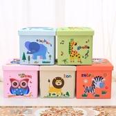 牛津布收納凳卡通兒童玩具收納箱可坐成人儲物凳子可折疊換鞋凳YJT 交換禮物