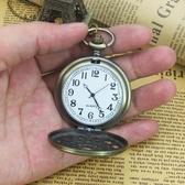 復古翻蓋鏤空雕花男士錶學生石英錶電子項錬掛錶老人手錶 萬客城