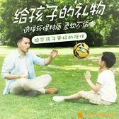 足球兒童4號5號球四號小學生3號幼兒園專用成人訓練比賽【小橘子】