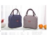 保溫便當包手提包韓國小清新飯盒包保溫袋鋁箔加厚帶飯包飯盒袋子『潮流世家』