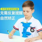 兒童視力保護 兒童視力保護器矯正器矯正坐姿防寫字架糾正姿勢托下巴支架 玩趣3C