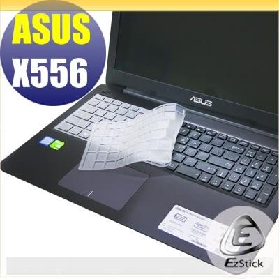 【Ezstick】ASUS X556 X556UB 系列 專用奈米銀抗菌TPU鍵盤保護膜