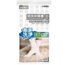 精品免洗休閒襪*5-白【愛買】
