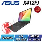 【ASUS華碩】【零利率】Vivobook 14 X412FJ-0131G8265U 星空灰  ◢14吋窄邊框輕薄型筆電 ◣