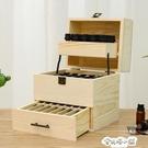 特價三層精油儲存多特瑞精油收納時尚天然高檔精油包裝盒木箱 夏季特惠