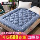 加厚軟床墊1.8m米床褥子雙人1.5m墊被0.9學生宿舍單人1.2米榻榻米·liv