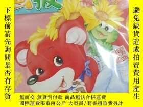 二手書博民逛書店罕見《幼兒畫報》3~7歲2018年10月號Y290154