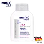 【限時買一送一】NumisMed-舒敏專科-PH5.5修護洗髮精-200ML