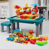 兒童積木拼裝寶寶玩具益智多功能小積木桌【聚可愛】