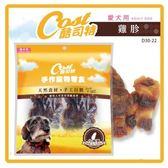 【酷司特】寵物零食 起司雞肉捲 160g*5包組(D001F76-1)