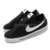 Nike 休閒鞋 Wmns Court Legacy CNVS 黑 白 帆布 女鞋 基本鞋【ACS】 CZ0294-001