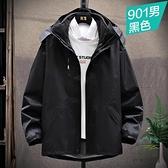戶外衝鋒衣男女三合一可拆卸兩件套登山服裝外套【步行者戶外生活館】