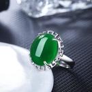 925戒指女日韓時尚紅剛玉綠瑪瑙寶石開口...
