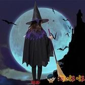 萬聖節兒童服裝女童斗篷巫師cos演出服披風巫婆精靈衣服【淘嘟嘟】