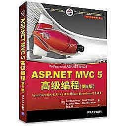 簡體書-十日到貨 R3Y【ASP.NET MVC 5高級編程(第5版)(.NET開發經典名著)】 9787302390626 ...