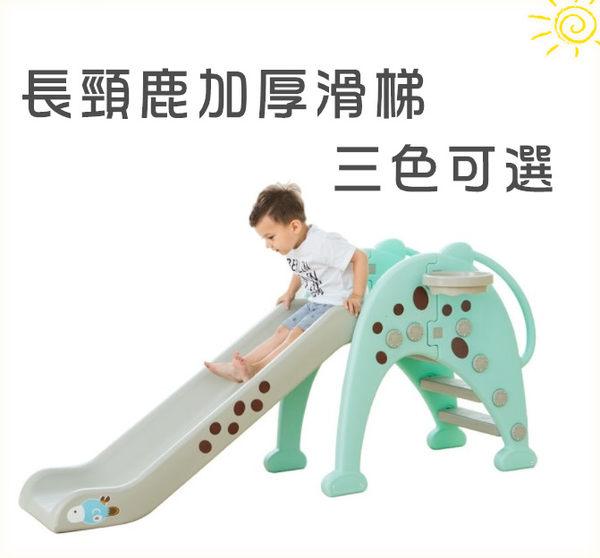 滑梯兒童戶外滑梯 室內家用幼兒園滑梯寶寶滑梯加長可折疊溜滑梯【溜滑梯+籃框+籃球】