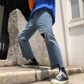 原宿街區破洞牛仔褲嘻哈寬鬆直筒長牛仔褲