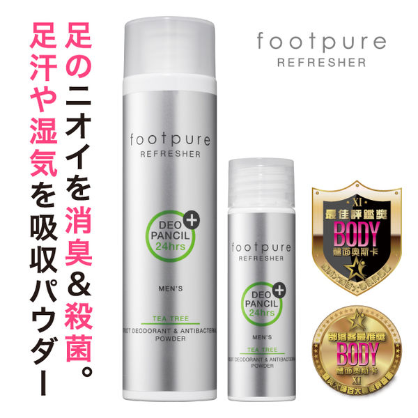 footpure男用-香香蜜粉襪/鞋蜜粉(大100ml/49g+小20ml/10g)茶樹香氛