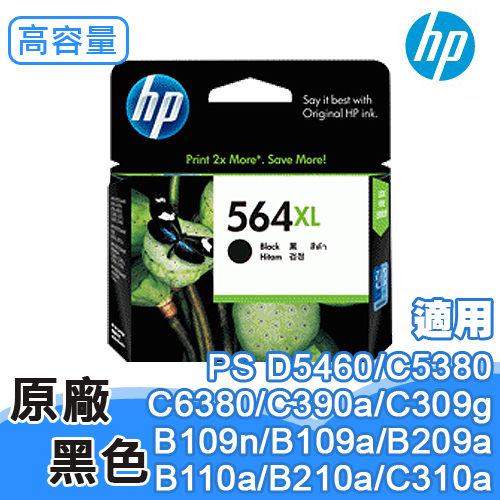 HP 564 XL CN684WA 原廠高容量墨水匣 黑色 (PS D5460/C5380/C6380/C390a/C309g/B109n/B109a/B209a/B110a)