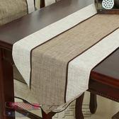 布藝桌旗新款中式桌巾現代簡約風格復古古典茶幾純色桌旗【奇貨居】