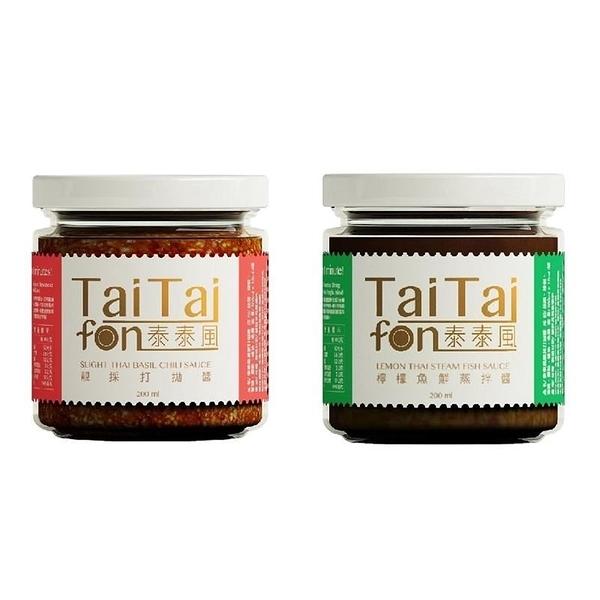 【南紡購物中心】Tai Tai fon 泰泰風經典醬料組合--打拋醬1罐/檸檬魚醬1罐