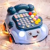 兒童電話玩具1歲半2男寶寶益智早教多功能嬰兒仿真座機一周歲女孩 設計師生活